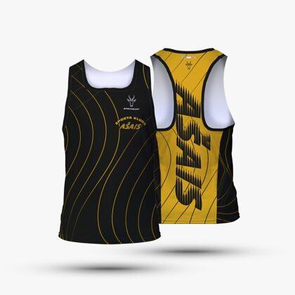 Jaunā apģērbu kolekcija 2021/2022