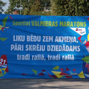 Rihards Serģis Valmieras maratona satelītā 2014