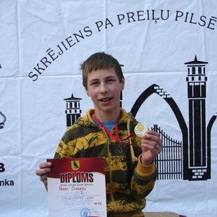 Skrējienā PREIĻU CĪRUĻPUTENIS 2009